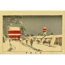 井上安治: Asakusa Kannon, from - 原書房