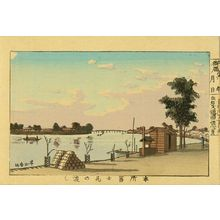 井上安治: Fujimi Ferry at Honjo, from - 原書房