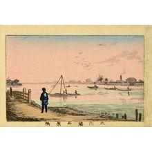 井上安治: Ishihara Bridge, from - 原書房