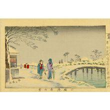 井上安治: Snow at Koume Hikifune, from - 原書房
