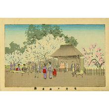 Inoue Yasuji: Plum garden, Kameido, from - Hara Shobō