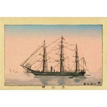 Inoue Yasuji: Offshore Shinagawa, from - Hara Shobō