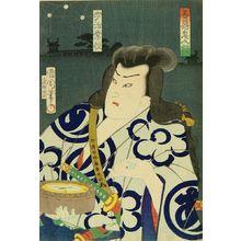 Toyohara Kunichika: Uji Joetsu, from - Hara Shobō