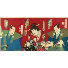 Toyohara Kunichika: A scene of a kabuki performance, triptych, 1876 - Hara Shobō