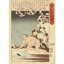 Utagawa Kuniyoshi: Wang Xiang, from - Hara Shobō