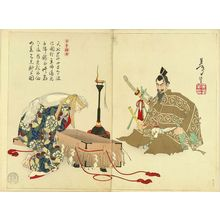 月岡芳年: Watanabe no Tsuna releasing the arm of the demon woman, from - 原書房