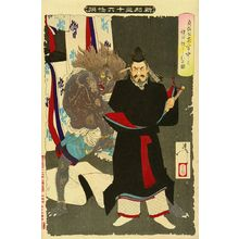 Tsukioka Yoshitoshi: Sadanobu threatening a demon in the palace at night, from - Hara Shobō