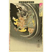 Tsukioka Yoshitoshi: The ghost of wicked Genta Yoshihira attacking Mamba Jiro at Nunobiki Fall, from - Hara Shobō