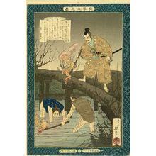 TANKEI: Aoto Fujitsuna, from - 原書房