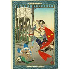 TANKEI: Murakami Yoshimitsu, from - Hara Shobō