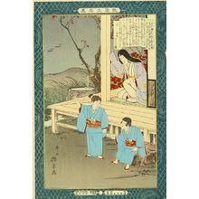 TANKEI: Ichiman Maru, from - Hara Shobō