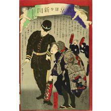 落合芳幾: Tokyo daily newspaper, No. 969, 1875 - 原書房