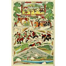 UNSIGNED: A miniature scenery model of a scene of Japan Russo War, single sheet, complete, 1904 - Hara Shobō