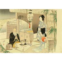 SUZUKI KASON: Frontispiece of a novel, 1893 - 原書房
