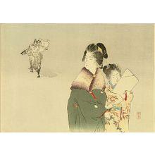 TSUTSUI TOSHIMINE: Frontispiece of a novel, from - Hara Shobō
