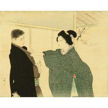 TSUTSUI TOSHIMINE: Frontispiece of a novel, 1900 - Hara Shobō