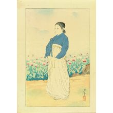 Tsukioka Kogyo: Frontispiece of a novel, from - Hara Shobō