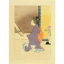 Tsukioka Kogyo: Frontispiece of a novel, from - Hara Shobō