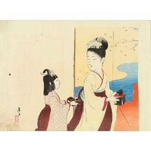 Tomioka Eisen: Frontispiece of a novel, from - Hara Shobō