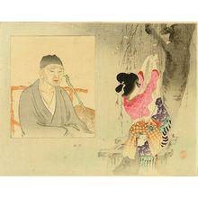Tomioka Eisen: Frontispiece of a novel, 1896 - Hara Shobō