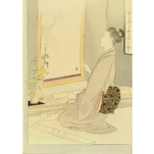 Tomioka Eisen: Frontispiece of a novel, from - Hara Shobō