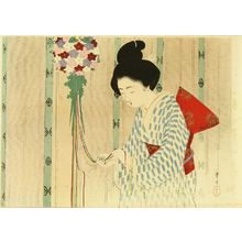 水野年方: Frontispiece of a novel, from - 原書房