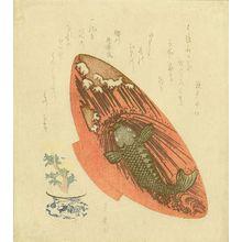 Utagawa Toyohiro: A - Hara Shobō