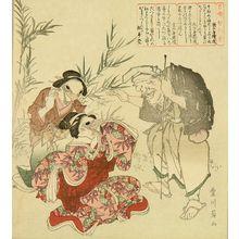 Kikugawa Eizan: A - Hara Shobō