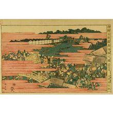 Utagawa Kunitora: An - Hara Shobō