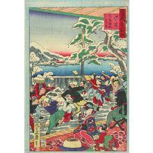 一景: Distand view of Shinobazu Benten Shrine from Ikenohata, from - 原書房