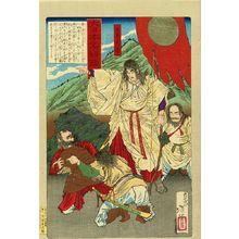 Tsukioka Yoshitoshi: Yamato Takeru no Mikoto, from - Hara Shobō