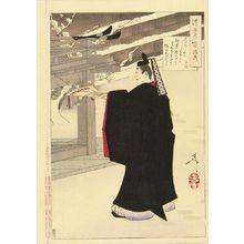 Tsukioka Yoshitoshi: Fujiwara no Kinto, from - Hara Shobō