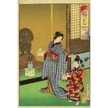 Toyohara Chikanobu: - Hara Shobō