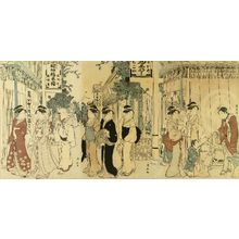 Torii Kiyonaga: Echigoya department store in the New Year, triptych, 1789 - Hara Shobō