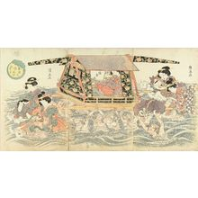 KUNINAO: Noble young woman and her servants crossing a river, titled - Hara Shobō