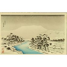 橋口五葉: Yuki no Ibukiyama (Mount Ibuki in snow), numbered on verso 98/100, 1920 - 原書房