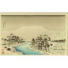 橋口五葉: Yuki no Ibukiyama (Mount Ibuki in snow), numbered on verso 98/100, 1920 - 原書房