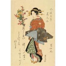 Keisai Eisen: A standing beauty, titled - Hara Shobō