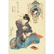 Utagawa Kuniyasu: A portrait of the courtesan Sansho of Kasaya, compared to a Chinese beauty, from - Hara Shobō