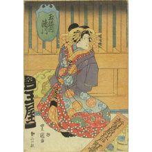 Utagawa Toyoshige: A full-length portrait of the courtesan Kiyokawa, c.1830 - Hara Shobō