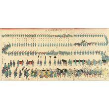 SHIGENOBU: A children's procession, triptych, 1857 - 原書房