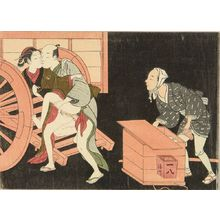 Suzuki Harunobu: A couple and noodle vendor in the night, c.1766 - Hara Shobō