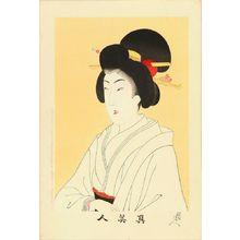 Toyohara Chikanobu: A beauty in white kimono, from - Hara Shobō