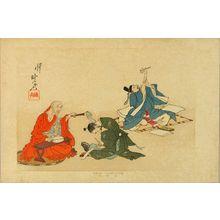 Kawanabe Kyosai: A plate from - Hara Shobō