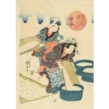 Utagawa Kuniyoshi: - Hara Shobō