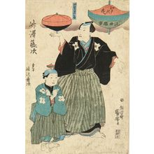 Utagawa Kuniyoshi: A spinning-top performance by Takezawa Toji and his student Takezawa Kaneji, c.1844 - Hara Shobō