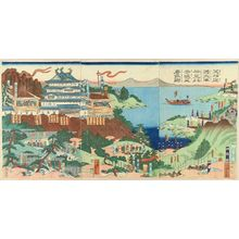 YOSHIMUNE: Troops of Ashikaga Naoyoshi laying siege to the Kusunoki Masatsura's castle, triptych, 1864 - 原書房