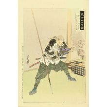 GEKKO: Nakamura Kansuke, from - Hara Shobō