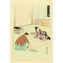 GEKKO: Ono Kin'emon, from - Hara Shobō