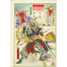 Kawanabe Kyosai: Muramatsu Sandayu Takanao, from - Hara Shobō